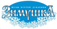 Меховой салон «Зимушка»