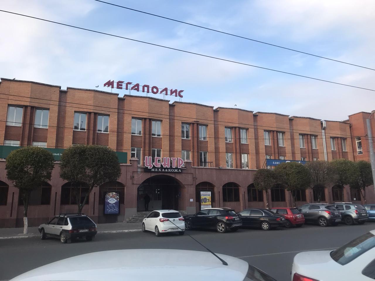 Меховой салон в Оренбурге